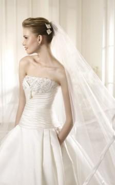 Свадебные  в екатеринбурге в интернет магазине недорого
